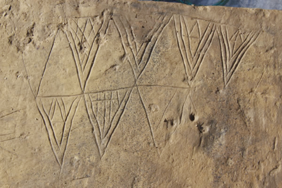 Ness of Brodgar carvings